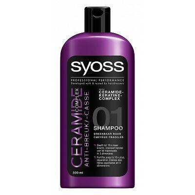 Syoss Shampoo Ceramide