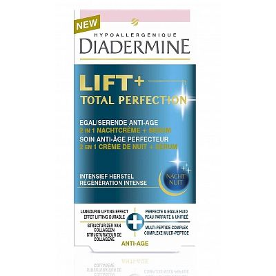 Diadermine Total Perfection Lift