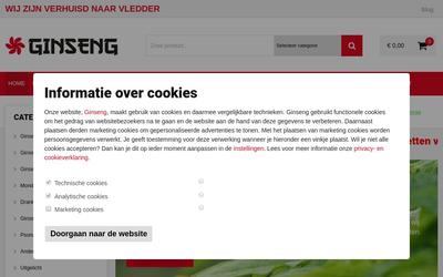 Ginseng website