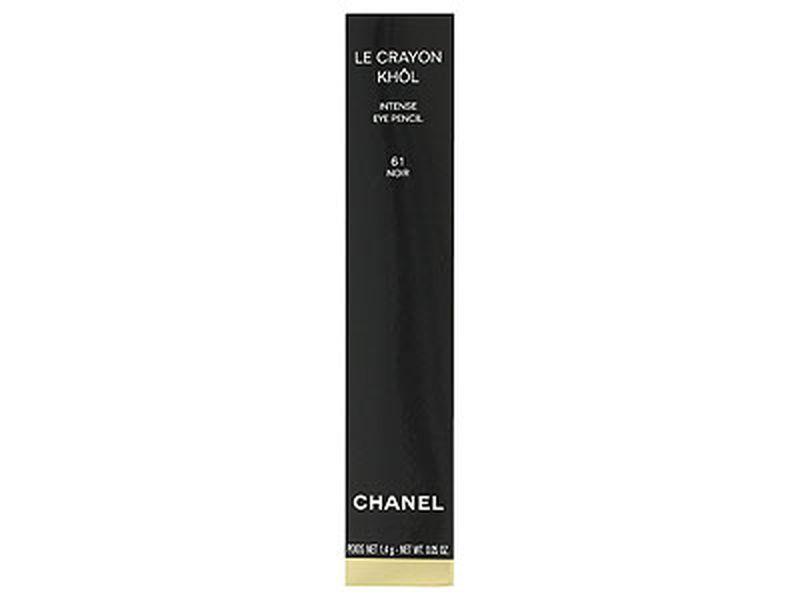 Chanel Le Crayon 61 Noir 1