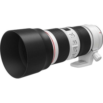 Canon EF 70-200mm F4 L IS USM II