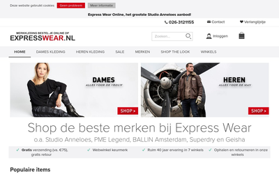 Express Wear website